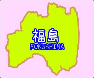 20120429fukushima.png